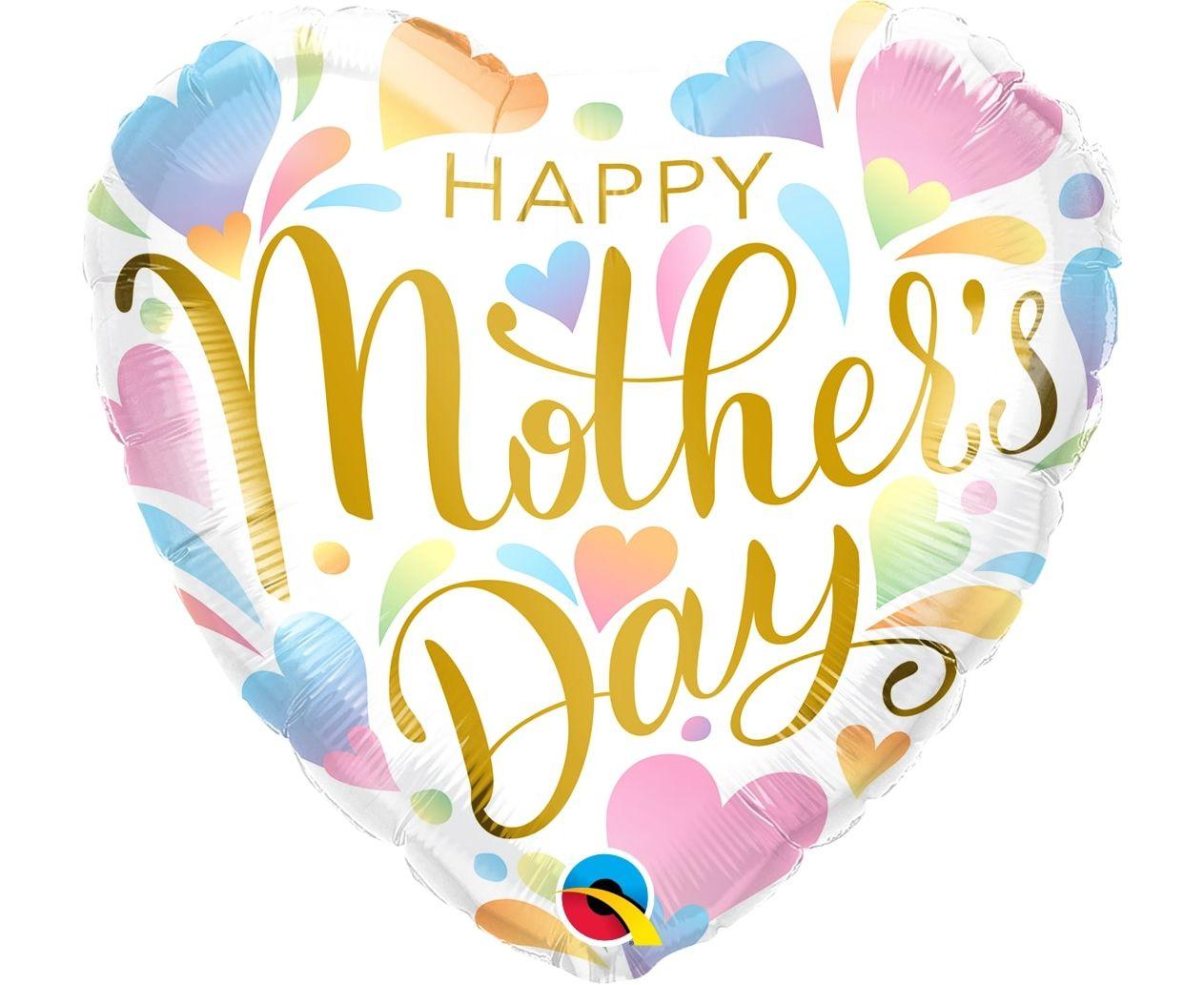Μπαλόνι Foil Καρδιά Happy Mother's Day 45εκ