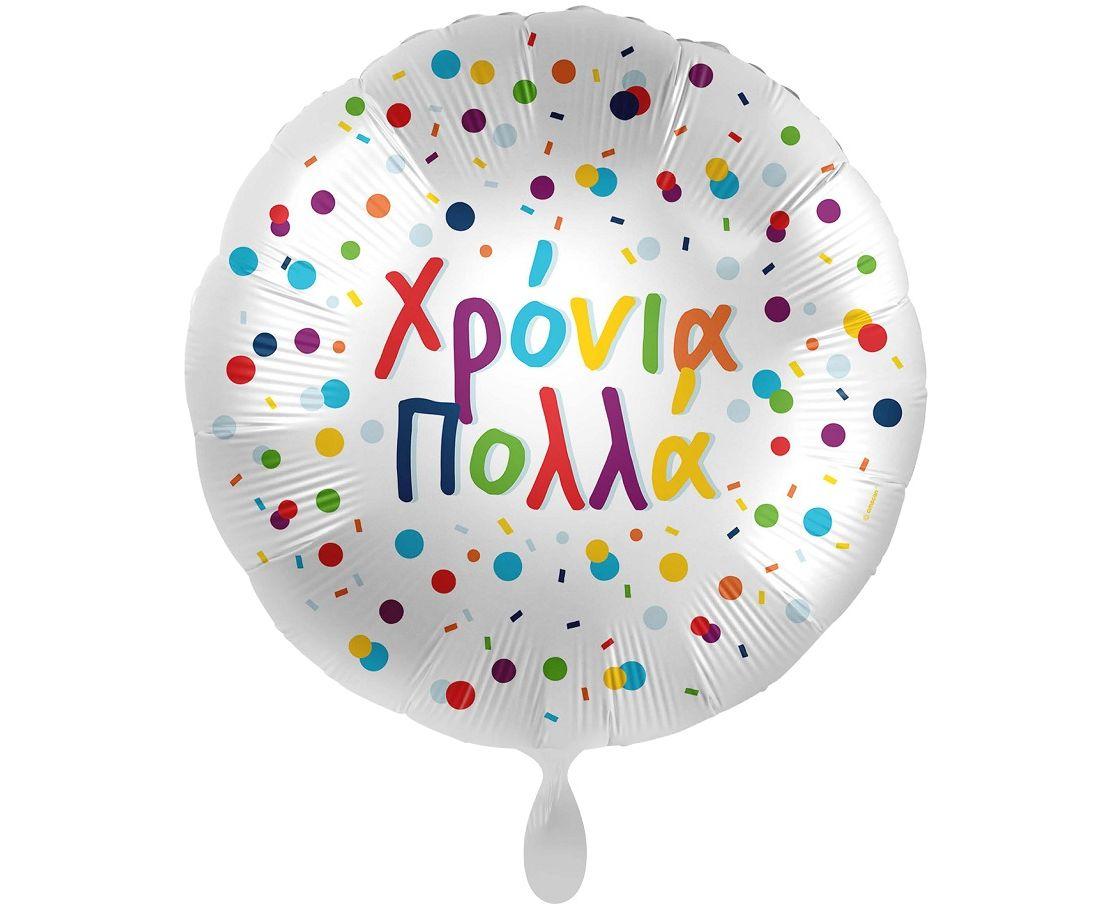 Μπαλόνι Foil Χρόνια Πολλά με Πολύχρωμα Πουά 43εκ